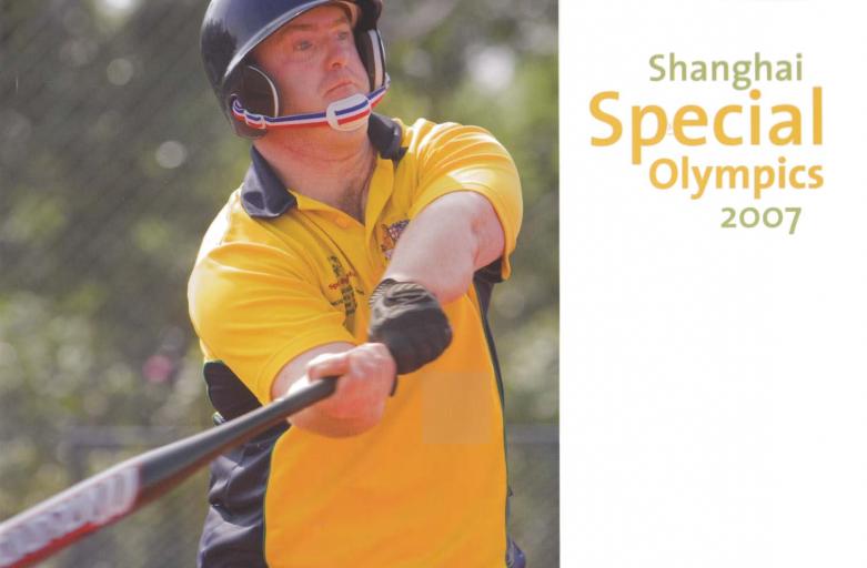 Shanghai Special Olympics 2007