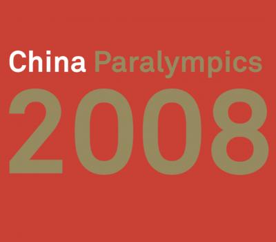China Paralympics 2008